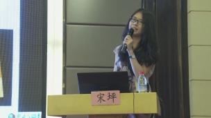 宋坪—中国传统美容溯源