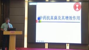 吴建华—中药抗真菌及其增效作用