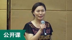 刘红梅—中医治疗甲状腺癌
