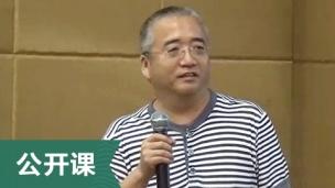 吴雪君—关于三阴三阳的立经、归宗研究