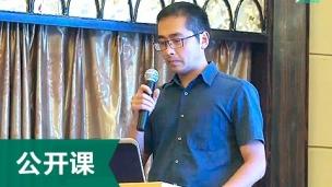 赵怀智—中药涂擦配合梅花针治疗成人中轻度斑秃的对照观察