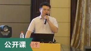 闫小宁—黄褐斑中西医治疗进展