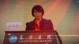 孙丽蕴—陈凯教授十二方之银屑病治疗系列方