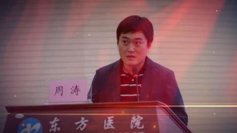 周涛—赵炳南外用洗剂经验