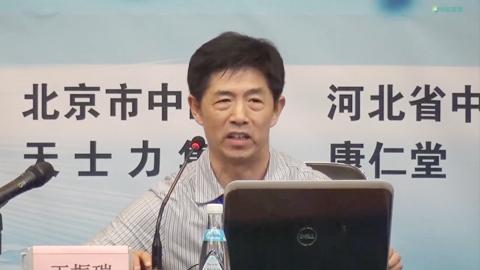"""王振瑞--刘完素""""六气病机说""""及张元素对它的继承和发展"""