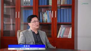 李贵明老师采访