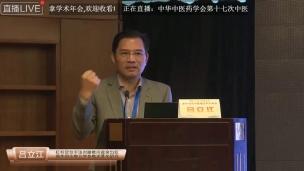 吕立江--杠杆定位手法对腰椎间盘突出症操作的生物力学参数定量化研究