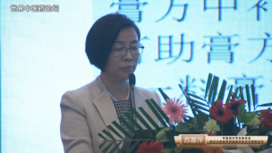苏惠萍--中医膏方组方思路及应用