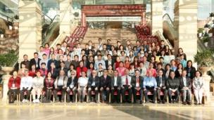 世界中医药学会联合会糖尿病专业委员会第十三届学术年会