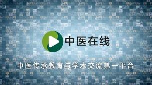 北京中医在线教育中心宣传片