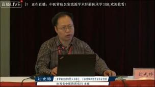 刘光珍--三晋肾病流派创始人孙郁芝、于家菊学术思想及临证经验