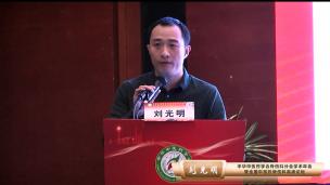刘光明--施氏伤科整骨手法辨证施治腰椎间盘突出症临床研究