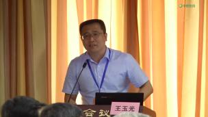 王玉光--重症手足口病的中医药探索与实践