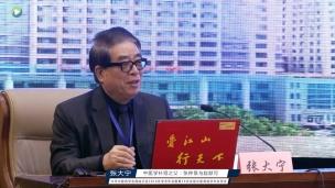张大宁--中医学补肾之父:张仲景与赵献可