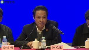 孙光荣在深入学习贯彻落实 《中华人民共和国中医药法》专家座谈会上的讲话