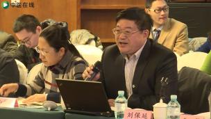 刘保延在深入学习贯彻落实 《中华人民共和国中医药法》专家座谈会上的讲话