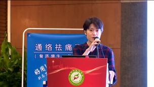 薛艳--膝骨关节炎患者局部皮温与临床症状及主观寒热感受的相关性研究