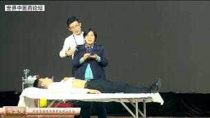 马玉侠--脐灸法操作