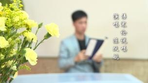 陈跃航说唱《伤寒论》--2017全球中医春节团拜会寄语