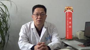 李贵明--2017全球中医春节团拜会寄语