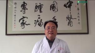王三虎--2017全球中医春节团拜会寄语