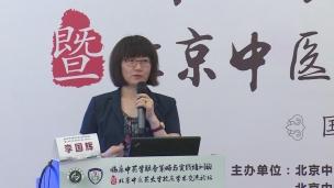 李国辉--药师与合理用药