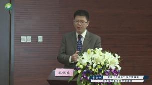 """秦悦农--应用""""三结合""""治疗乳腺癌"""