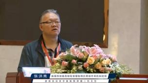 张洪亮--新疆传统维药骆驼蓬提取物抗胃癌作用机制初探