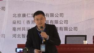 詹志来--枸杞子本草考证及宁夏枸杞市场现况